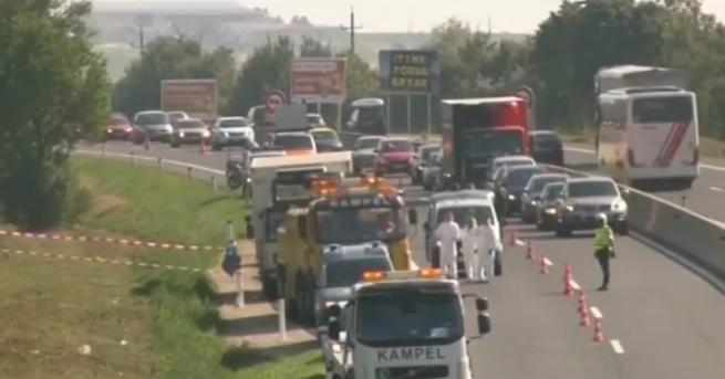 Унгарски съд осъди днес трима българи и афганистанец от банда