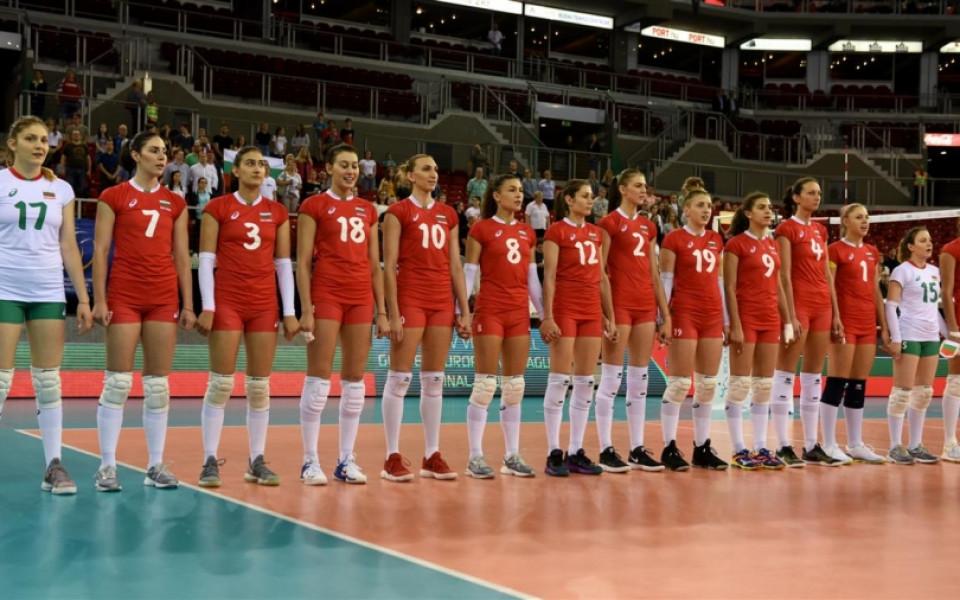 Волейболистките на финал в Златната европейска лига