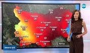 Прогноза за времето (15.06.2018 - обедна емисия)