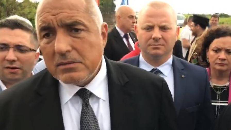 Борисов ще иска отчет за парите за здраве и социална политика