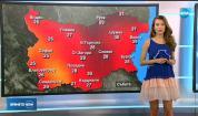 Прогноза за времето (15.06.2018 - централна емисия)