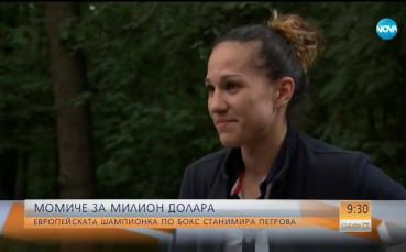 Станимира Петрова и мечтата за олимпийския връх