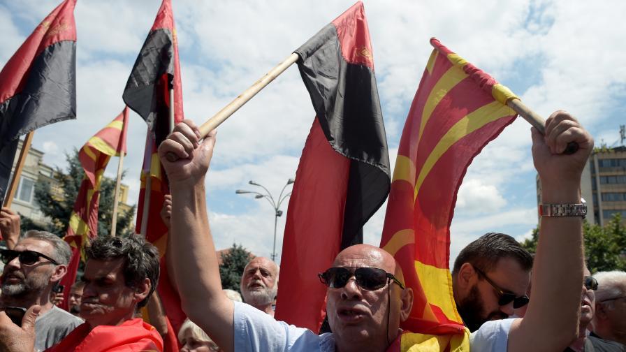 Близо 20 хиляди излязоха на протест заради името на Македония