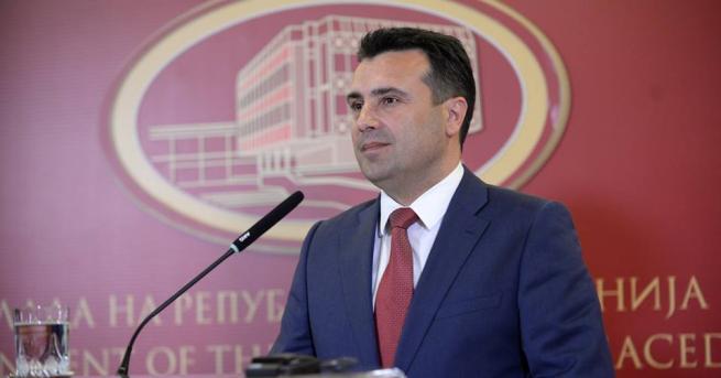 Македонското правителство одобри Договора със съседна Гърция за разрешаване на