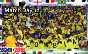 Бутонките: Match Day 12