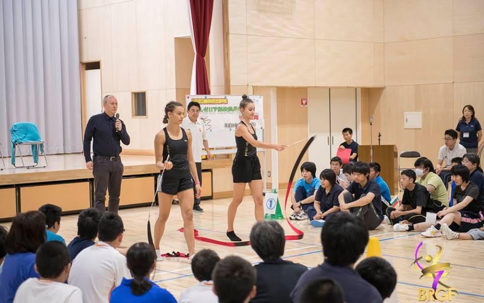 Грациите посетиха училище за деца с увреждания в Мураяма