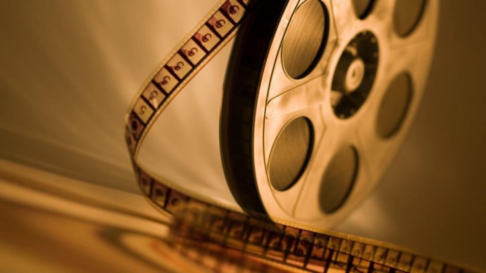 Седмица на зеленото кино