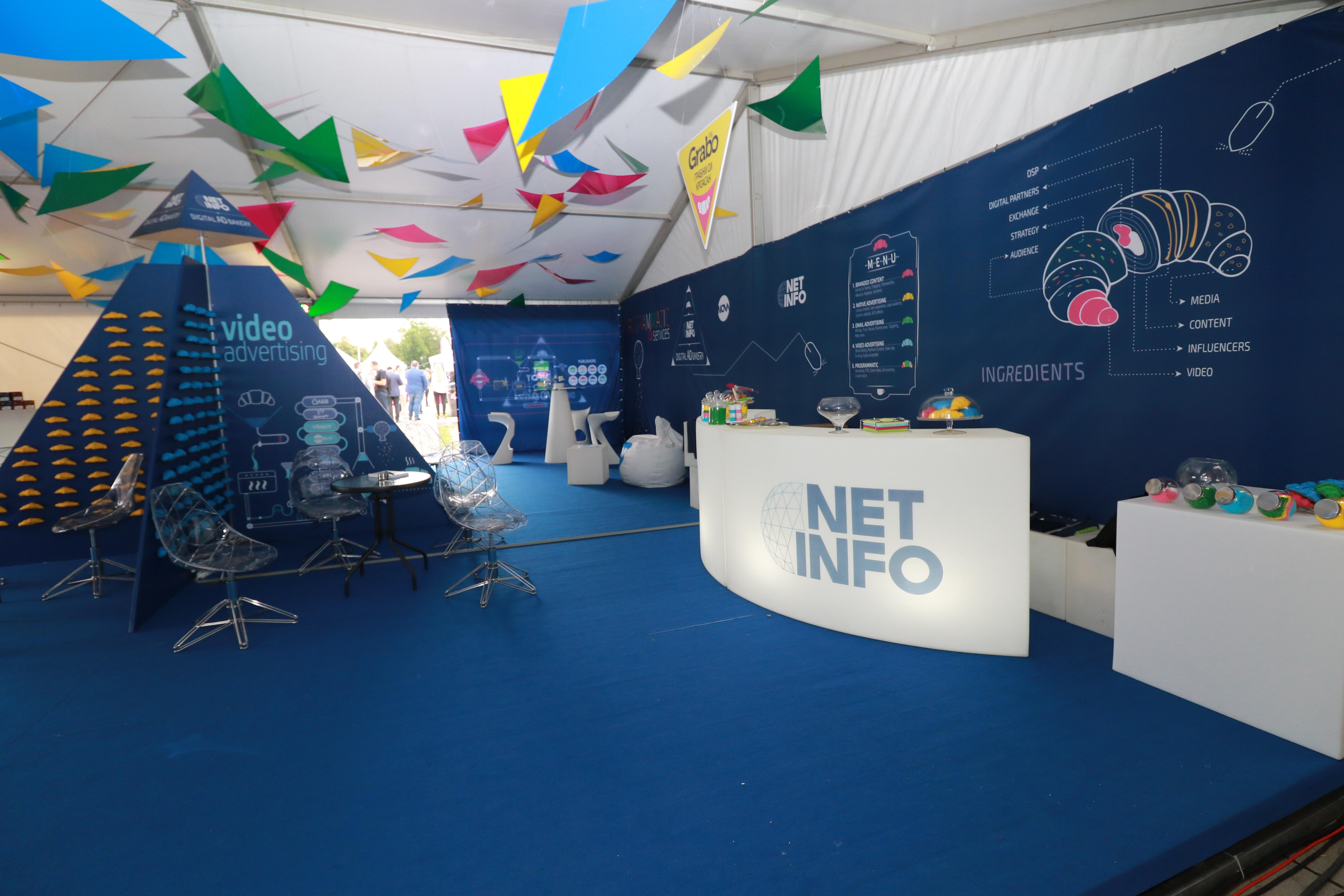 Net Info i NOVA са стратегически партньор на събитието.