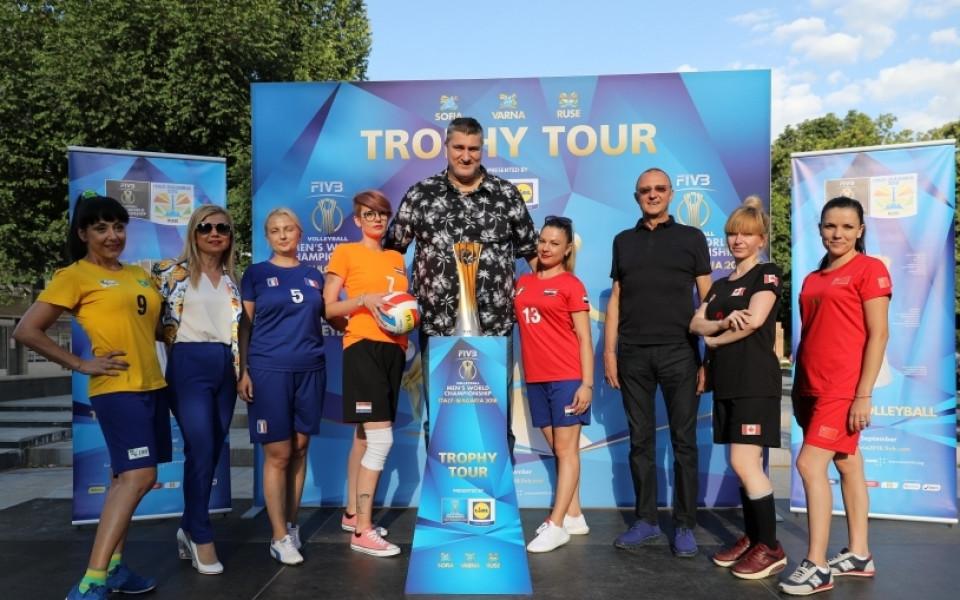 Хиляди русенци се докоснаха до купата на Световното по волейбол