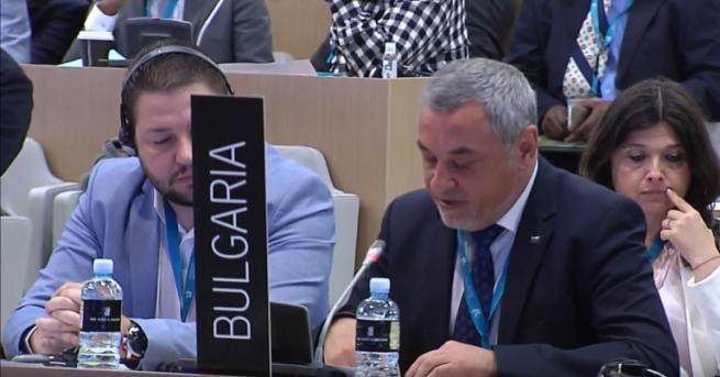 Представителите на 11 държави в ЮНЕСКО гласуваха днес решение за