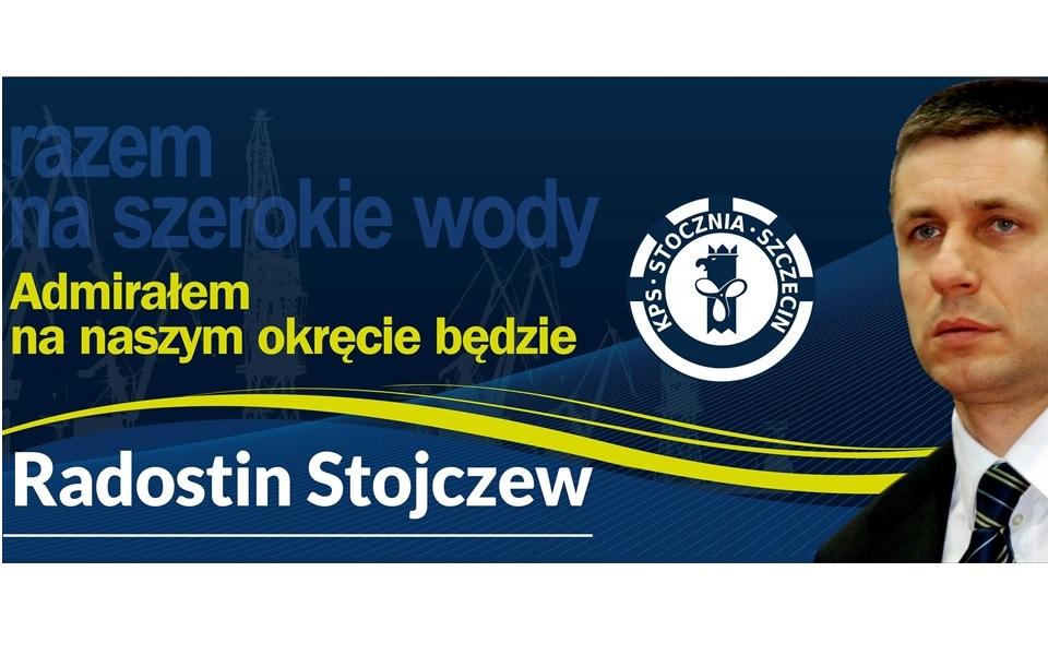 Радо Стойчев стана шеф на полски отбор