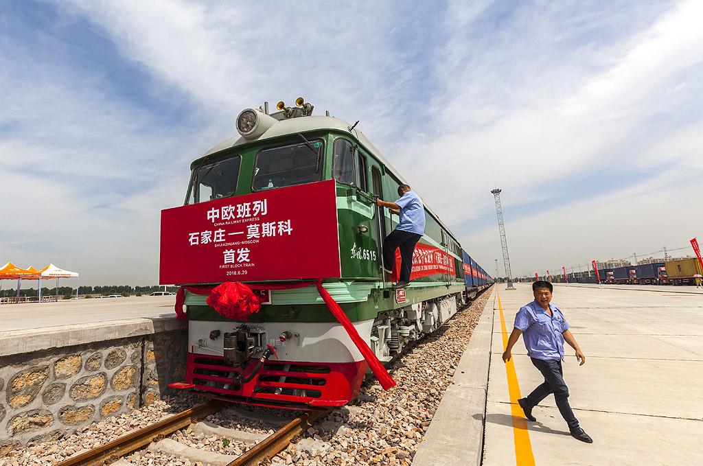 2. Китай – Монголия – Русия – този коридор върви в две направления, свързващи Северен Китай със Западна и Югоизточна Русия.