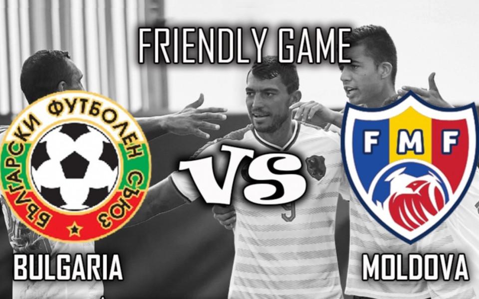 Националите по плажен футбол загряват за Евролигата с два мача с Молдова