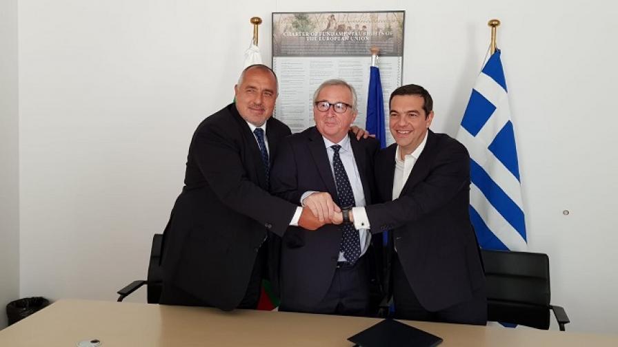 Борисов и Ципрас подписаха договора, стартират интерконектора