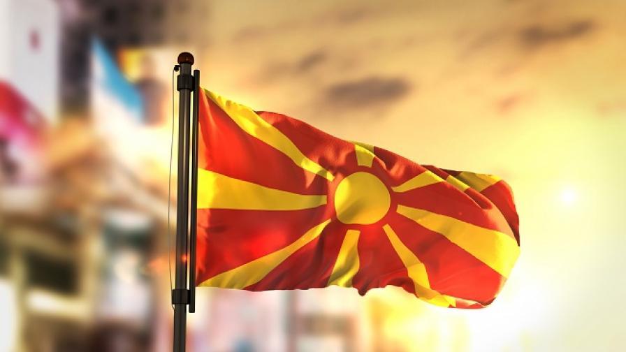 <p>Македония смени името си&nbsp;</p>