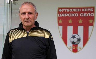 Никола Спасов: И ЦСКА, и Левски са еднакво слаби