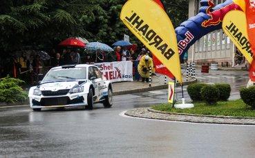 Скромен списък от екипажи за автомобилното рали Твърдица