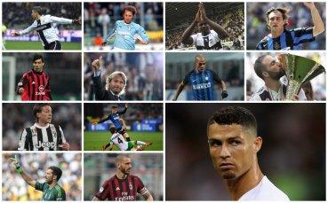 Силата на думите е в цифрите – най-крупните сделки в Серия А