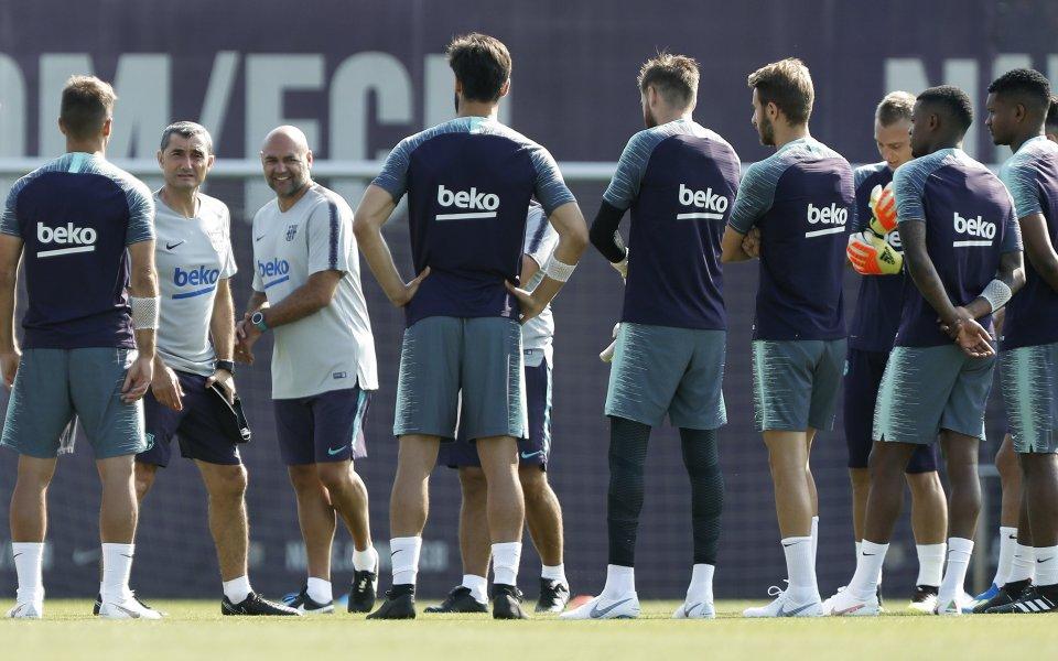 Артур вече тренира с Барселона
