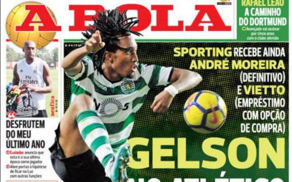 Атлетико се договори със Спортинг за трансфера на португалски национал