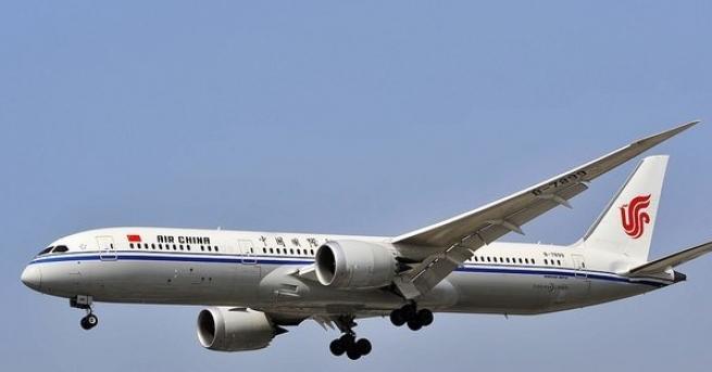 Вторият пилот на полет на Air Китай предизвикал аварийно спускане