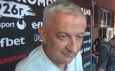 Крушарски: Това ЦСКА е само дразнител, идва следващото