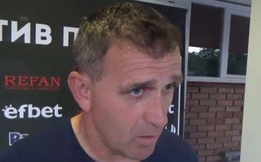 Акрапович: Трябва ни още време, за да станем истински отбор
