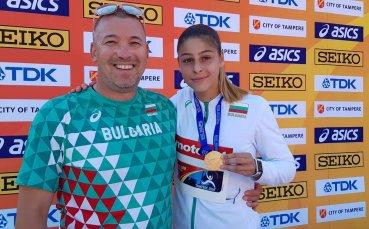 Александра Начева: Прекрасно е да спечелиш злато