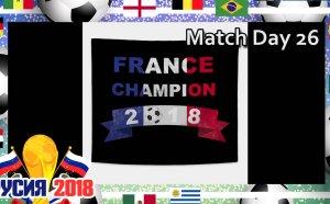 Победа за Франция! А за ВАР?
