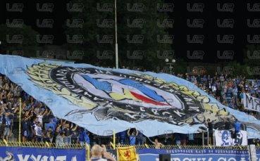 Огромна левскарска подкрепа за Лацио на Лазурния бряг