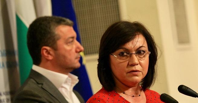 Лидерът на БСП Корнелия Нинова поиска оставката на министър Румен