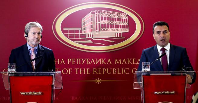 Русия трябва да осъзнае, че Република Македония няма алтернатива на
