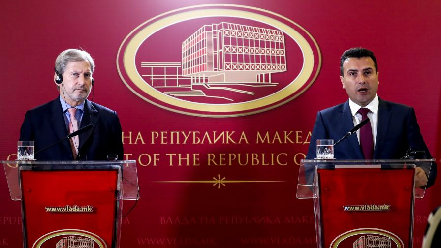 Заев: Русия трябва да осъзнае - Македония няма алтернатива
