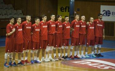 България загуби от Латвия на Европейското по баскетбол до 20 години