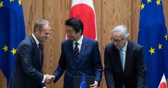 Япония и ЕС подписаха споразумение за свободна търговия, в който