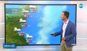Прогноза за времето (18.07.2018 - обедна)
