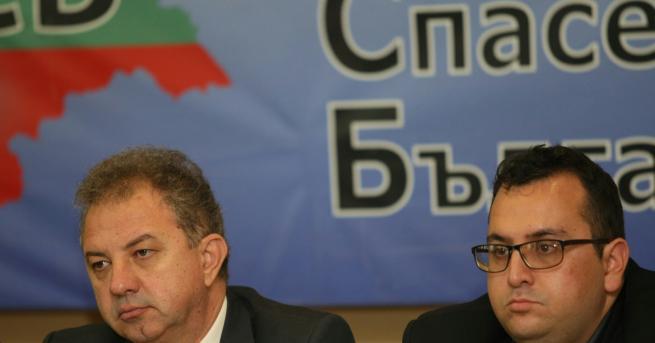 Депутати от Националния фронт за спасение на България днес критикуваха