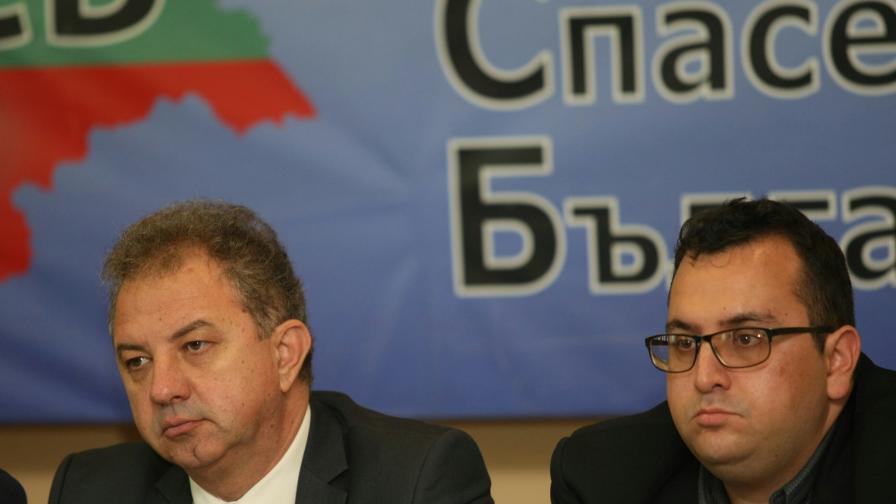 Борис Ячев, Християн Митев, НФСБ