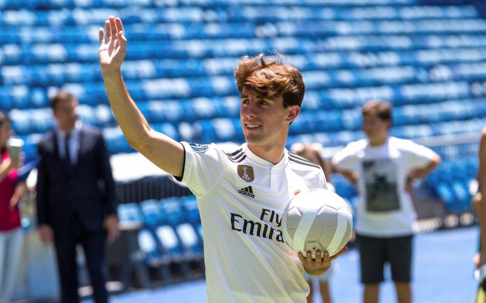Реал Мадрид официално представи първото си ново попълнение