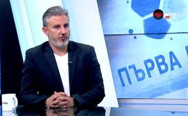 Павел Колев: ЦСКА е големият конкурент на Лудогорец