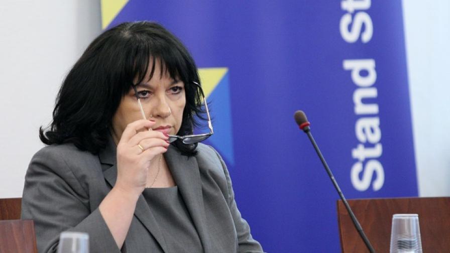 Теменужка Петкова постави 3-дневен срок на Румен Радев