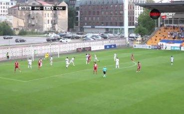 ФК Рига - ЦСКА 1:0 /редовно време/