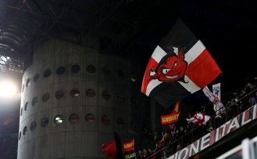 Милан: Намираме се в зората на нова ера