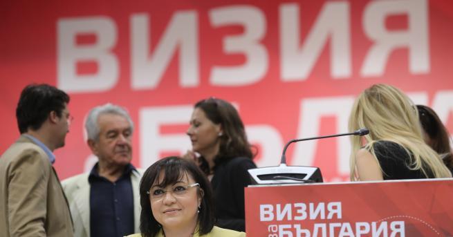 В неделяБСП представи нова програма за бъдещето на страната, която