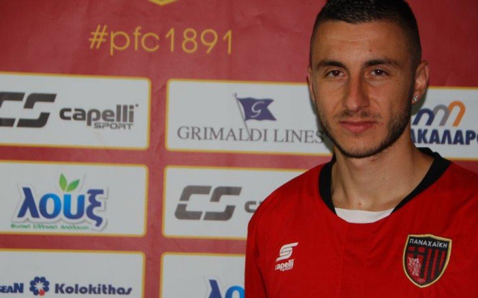 Два гола на Карачанаков пратиха Панахайки напред за Купата на Гърция