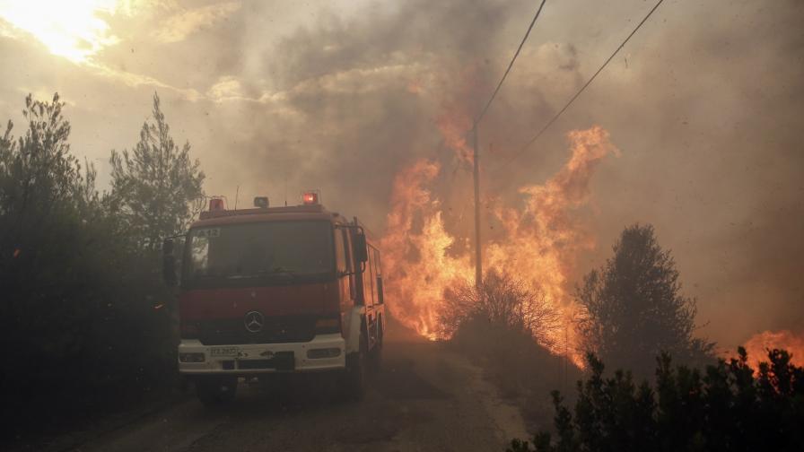 Пожарът в Атина