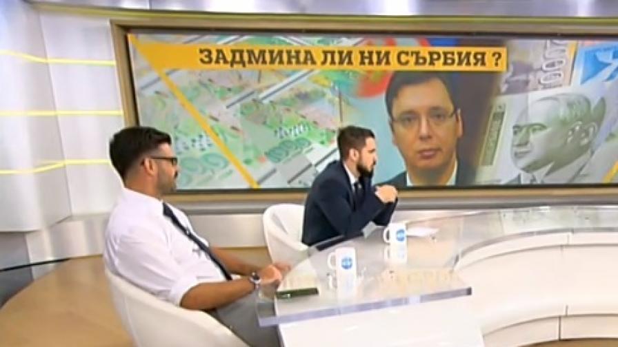 Изпревари ли Сърбия България по заплати