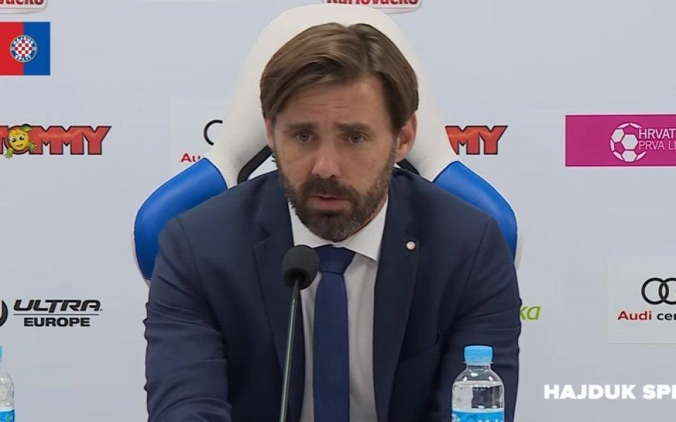 Треньорът на Хайдук: Славия игра много дефанзивно, ще продължим напред