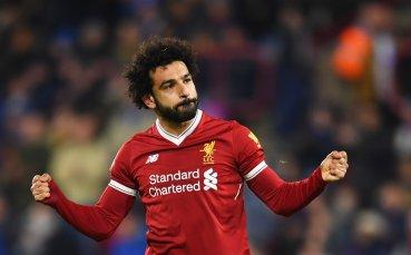 Салах: Сигурен съм, че може да спечелим Шампионска лига