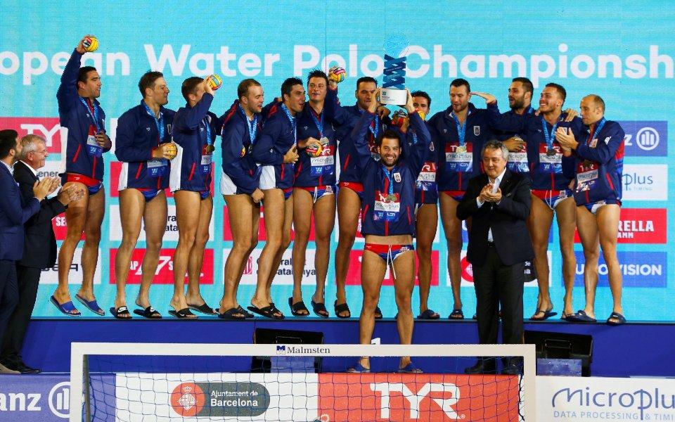 Сърбия спечели Европейското по водна топка за четвърти пореден път